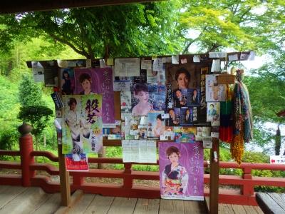 埼玉道の駅性は (106)