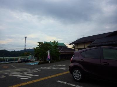 埼玉道の駅性は (113)