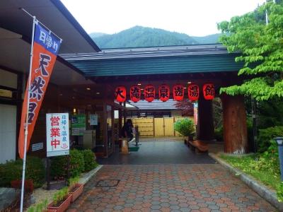 埼玉道の駅性は (118)