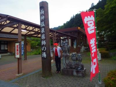 埼玉道の駅性は (123)