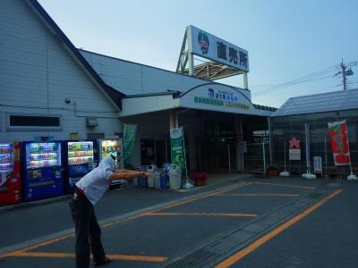埼玉道の駅性は (136)