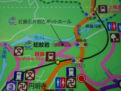 埼玉道の駅性は (137)