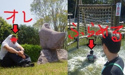 aサイドザ噴水 (2)