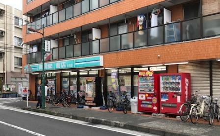 青馬堂書店