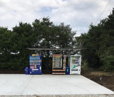 ダイカワ自販機コーナー