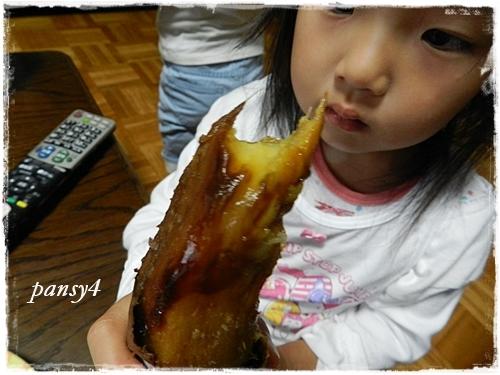 かいつかの焼き芋