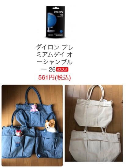 fc2blog_20170725200937017.jpg