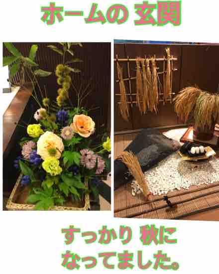 fc2blog_20170909192531e37.jpg