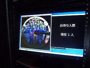 sp_170807panasonic_06tgdrxyxrdy7ry7dxryxdr6ydxr6.jpg