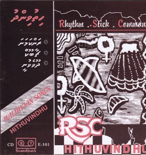 170812-01RCS - Hithuvindhu