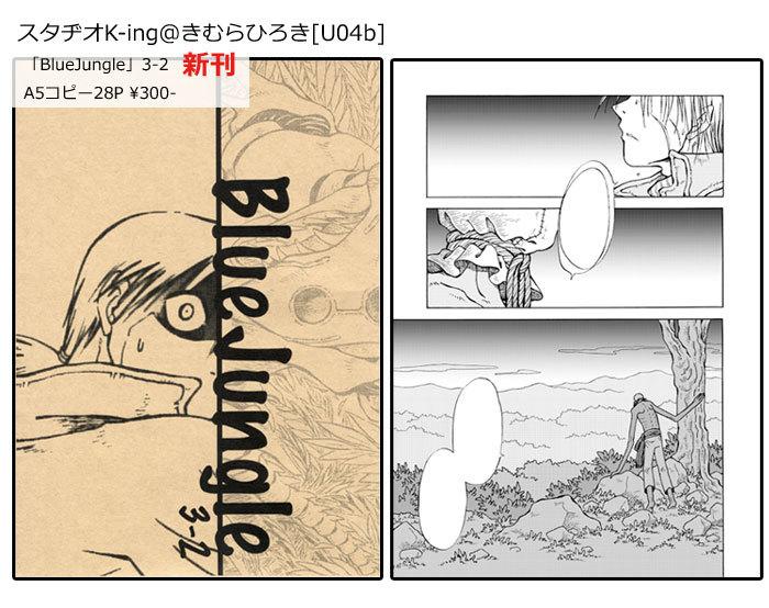 bl121oshinagaki02a.jpg
