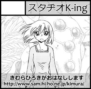 comitweb121.jpg