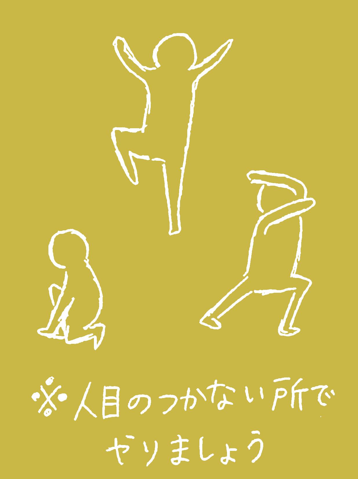 0625_決めポーズ