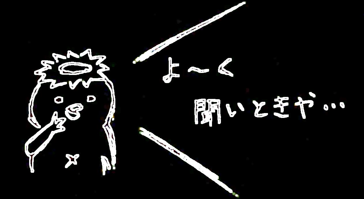 0625_カッパ