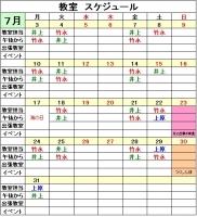 17-7.jpg