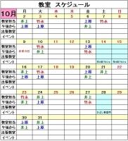 2017-10.jpg