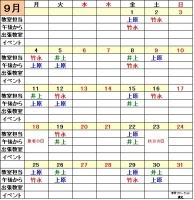 2017-9.jpg