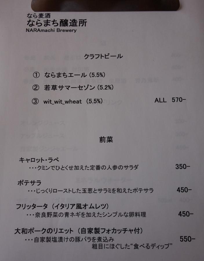 DSC07191.jpg