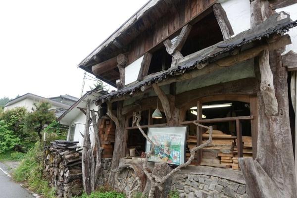 Cafe&Bar Baum