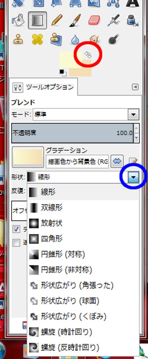 37Gimpブレンドの形.jpg2017/06/23
