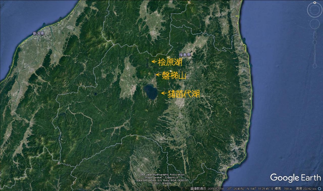 1 福島県の図