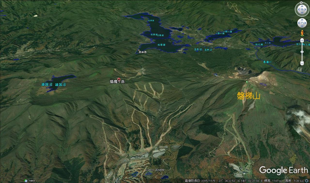 2 猫魔ヶ岳の図