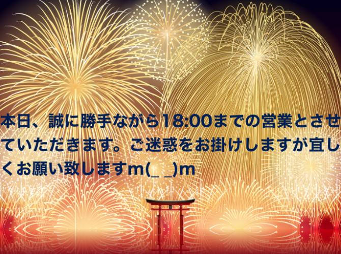 休み_convert_20170723123407
