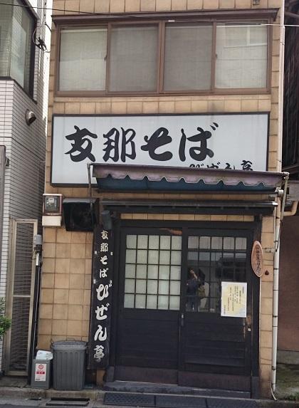 20170827_00.jpg