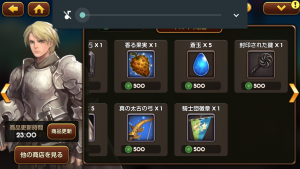 Screenshot_20170527-000410[1]