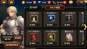 Screenshot_20170527-000402[1]