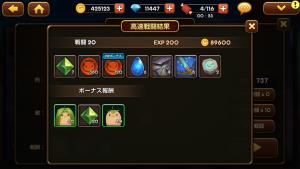 Screenshot_20170531-191915[1]