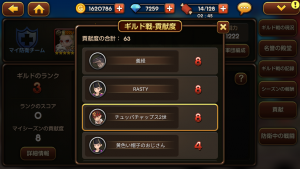 Screenshot_20170608-212032[1]
