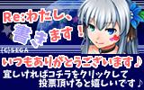 banner_log_6.jpg