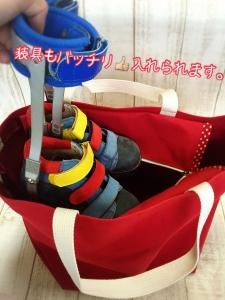 車椅子専用バッグフック付きぷるちーの大容量中身写真装具も入る
