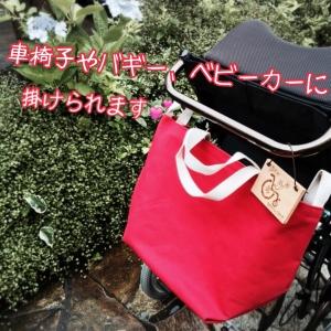 車椅子専用バッグフック付きぷるちーの車椅子jpg