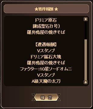20170813-00a いべいべうっかりちゃんよりり♪
