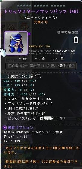 hukushita_201705182207457f6.jpg