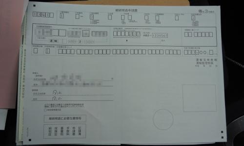 20170801_04