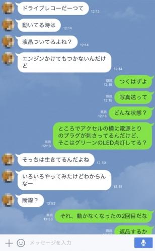 20170914_01