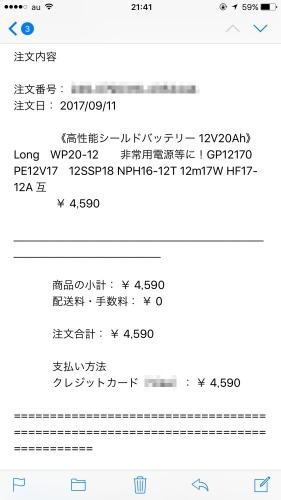 20170922_05