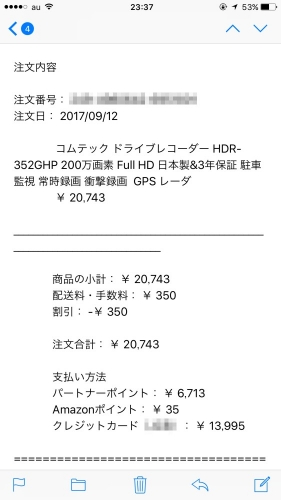 20170924_03