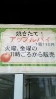 焼菓子工房かわむら (1)