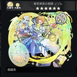 nozomuIMG_8560.jpg