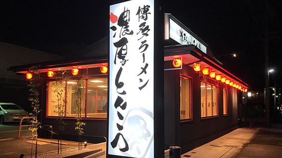 okazaki-img01.jpg