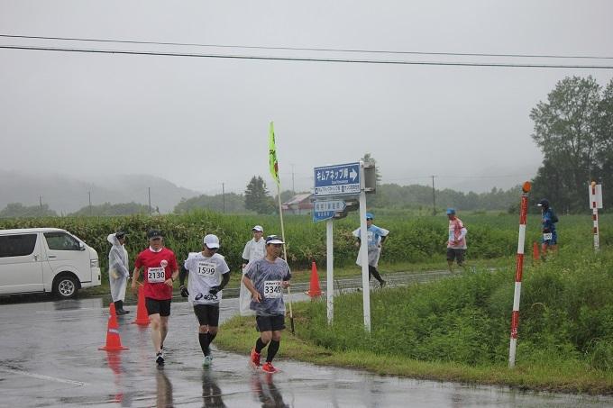 キムアネップ岬へ (2)