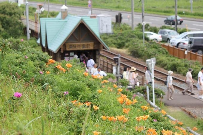 原生花園駅と