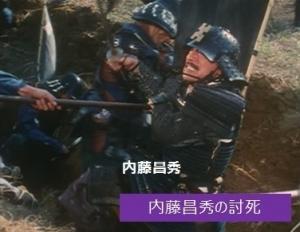 長篠合戦、武田軍の被害 - 武田...