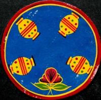ガンジーファ - 045