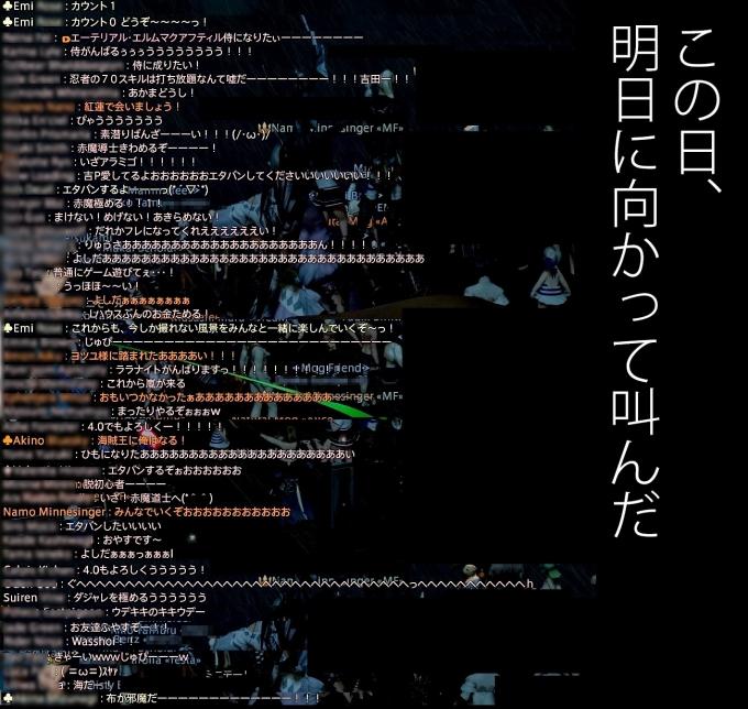 Namo-Minnesinger-2017_06_14-23_19_58.jpg
