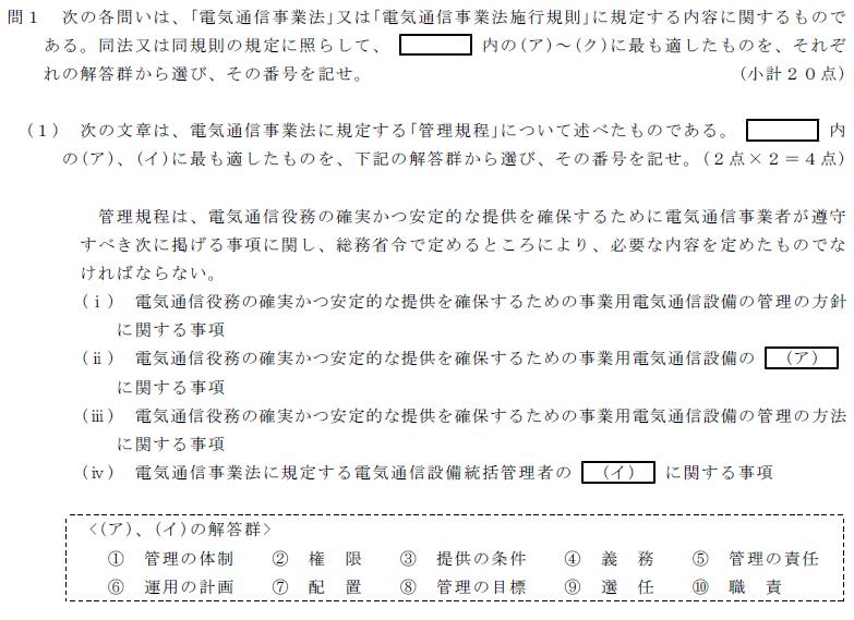 29_1_houki_1_(1).png